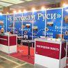 Новгородская область была представлена на первом  Международном туристическом форуме