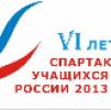 Новгородские гребцы вышли в финал спартакиады учащихся