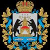 Двум новгородским спортсменам присуждена премия Губернатора Новгородской области