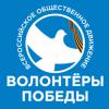 В Великом Новгороде впервые прошел региональный слет «Послы Победы».