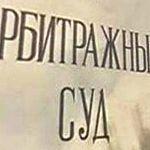 Новгородский «Квартал» судится за своё название