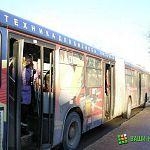 Новгородская мэрия отреагировала на холод в автобусах