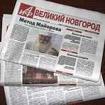 Главный редактор «АиФ Великий Новгород» прокомментировала ситуацию вокруг процесса с Евгенией Савельевой