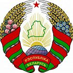 Лукашенко считает Новгородскую область одним из важнейших партнёров