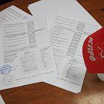 Выборы местного самоуправления пройдут без участия КПРФ