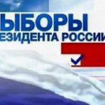 Первые лица города и области проинспектируют избирательные участки