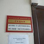«Дело Яковенко» может дойти до Европейского суда по правам человека
