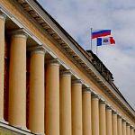 Администрация Новгородской области подписала договор с районами