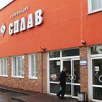 СМИ считают, что Березовский может купить новгородский «Сплав»
