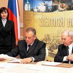 Новгородские власти подписали сотрудничество с транспортниками