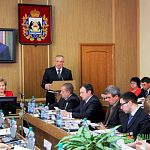 Сканы губернаторского доклада с пометками «всплыли» на ФУЛе