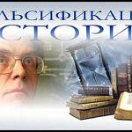 В сети распространяется документальный фильм о том, что Великий Новгород… это Ярославль