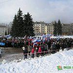 Митинг в поддержку Путина в Великом Новгороде продлился двадцать минут