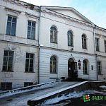 В администрации Новгородской области создали новый комитет