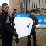Оппозиция вышла к «Руси» с антипутинскими лозунгами