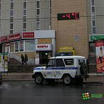 УМВД: самодельное устройство в центре Новгорода могло взорваться