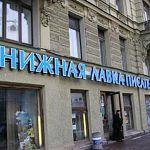 Борис Островский отметился в новом скандале в Санкт-Петербурге