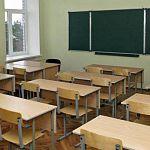 Новгородская область получила первый транш на образование