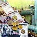 В Новгородском районе направлено в суд дело «Управдома»