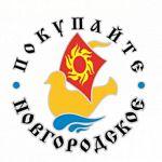 Первый производитель подал заявку в проект «Покупайте новгородское»
