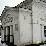 Кордегардия в Великом Новгороде уйдёт с молотка