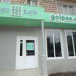Спортклуб «Гол+Пас» в Великом Новгороде оказался игорным заведением