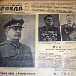 Новгородские старости: «ВН» предлагает читателям полистать подшивки