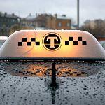 Новгородских таксистов-нелегалов теперь будут штрафовать
