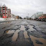Власти Валдая извинились перед жителями за городские дороги