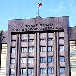 Счётная палата опять насчитала в Новгородской области лишнее
