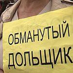 Дольщики «НЦСМ-Новотест» обратились к губернатору в прямом эфире