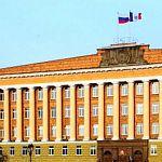 В администрации Новгородской области – структурные изменения