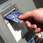 Осторожно! На банкомате в Великом Новгороде обнаружено устройство-шпион