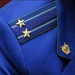Должность прокурора Великого Новгорода освободилась