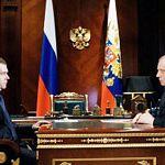 Сергей Митин встретился с Дмитрием Медведевым
