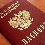 Глава Старорусского района вручил паспорта молодым рушанам
