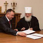Новгородская митрополия договорилась об энергоэффективном храме