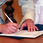 Минюст выявил нарушения в работе ЗАГСа Батецкого района
