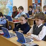Интернет для новгородских школьников «отфильтруют»
