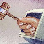 Интернет и закон: как защитить и как защититься