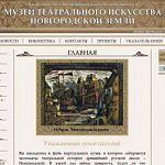Книгу «новгородского Гиляровского» приобрели в Израиле