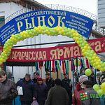 Сегодня в Старой Руссе прошла ярмарка «Весна-2012»