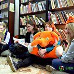 Новгородцы устроили ночное чтение