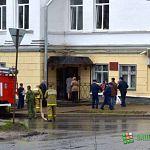 Народный репортер: что происходит в Казначействе?