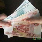 Новгородская казна не получает 270 миллионов рублей из-за «серых» зарплат