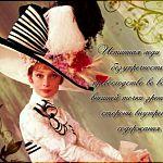 В Великом Новгороде определят «Леди года-2012»