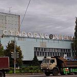 Старорусский «Химмаш» возобновит работу и сменит название