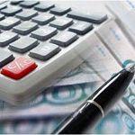 В бюджет Новгородской области вносят серьёзные изменения