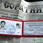 Потеряв семью, боровичанин стал активно бороться за народную трезвость