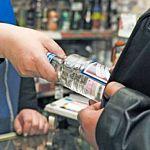 На треть дороже: «Российская газета» опубликовала сегодня новые расценки на алкоголь